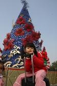 2009.01  高雄‧中央公園:1280644252.jpg