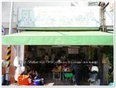 2017.04 台南中西區‧阿和肉燥飯:台南中西區‧阿和肉燥飯