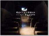 2011.05  金瓜石.黃金博物園區:1509091621.jpg