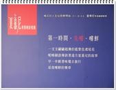 2015.09 台北‧夏慕尼‧新香榭鐵板燒:台北‧夏慕尼新香榭鐵板燒(內湖店)