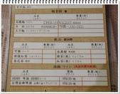 2015.08 台北‧すき屋壽喜燒‧涮涮鍋:台北‧すき屋壽喜燒‧涮涮鍋(ATT 4FUN 信義店)