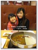 2010.04 台北內湖‧小蒙牛:台北內湖‧小蒙牛