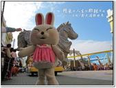 2011.01  高雄‧義大遊樂世界【表演+遊行篇】:1319484827.jpg