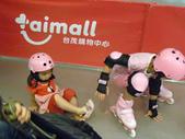 2011.07  台茂購物中心 直排趣:1570489338.jpg
