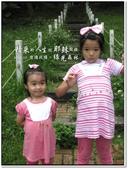 2010.10  悠遊北橫‧綠光森林:1106525361.jpg
