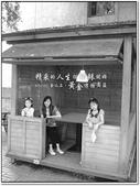 2011.05  金瓜石.黃金博物園區:1509091579.jpg