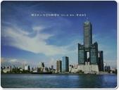 2014.08 高雄‧國際君鴻酒店(原金典):高雄君鴻國際酒店