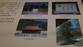參訪台北故宮博物院:DSC00018.JPG