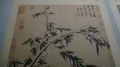 參訪台北故宮博物院:DSC00013.JPG