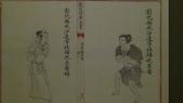 參訪台北故宮博物院:DSC00014.JPG