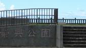 參訪八斗子風景區:DSC00634.JPG