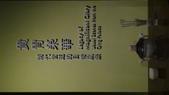 參訪台北故宮博物院:DSC00032.JPG