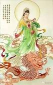 諸佛菩薩龍天護法與寺廟-2:15490440702023.jpg