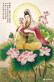 諸佛菩薩龍天護法與寺廟-2:15490440734061.jpg