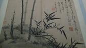 參訪台北故宮博物院:DSC00012.JPG