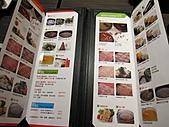 1102聚-北海道昆布鍋:菜單