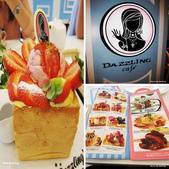 1210 Dazzling Cafe:相簿封面