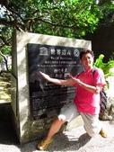 1109沖繩day3:首禮門