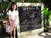 1109沖繩day3:首里城