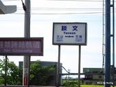1207海線木造車站-談文:談文車站