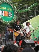 0504五月天桐花祭:五月天