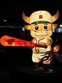 0902高雄燈會:台中燈會吉祥物