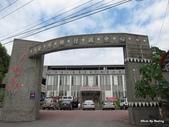 1208嘉蘭婚禮:金峰鄉公所