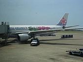 0908雲南八日遊-1:我們的班機