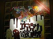 1103巧克力奇幻世界:巧克力展