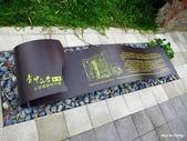 1505台中文學館:台中文學館