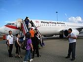 0908雲南八日遊-1:香港航空