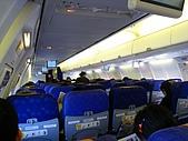 0908雲南八日遊-1:往昆明的飛機上