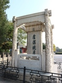 1910盧溝橋+天壇:盧溝橋