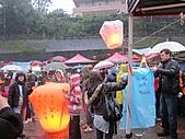 1102平溪天燈:天燈