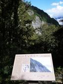 1511中橫公路:太魯閣