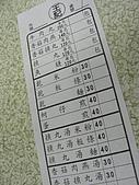 0607新竹遊車河:菜單