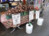 1105鎮瀾宮:大甲芋頭