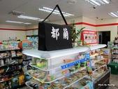 1208池上飯包文化故事館:都蘭7-11
