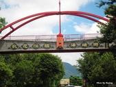 1208池上飯包文化故事館:海端鄉