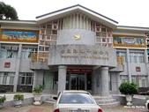 1208紅葉少棒紀念館:延平鄉公所