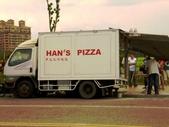 1106 Han's Pizza手工窯烤行動比薩車:比薩車