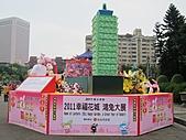 1102台北燈節:台北燈節