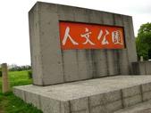1106 Han's Pizza手工窯烤行動比薩車:人文公園
