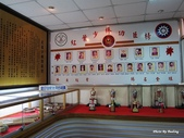 1208紅葉少棒紀念館:紅葉少棒紀念館