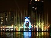 0902高雄燈會:真愛碼頭