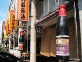 1206西螺&丸莊醬油:丸莊醬油