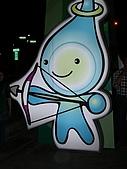 0902高雄燈會:水滴娃娃