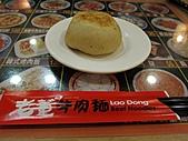 1102平溪天燈:老董牛肉餡餅