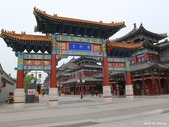 1910天津:楊柳青小鎮