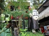 1608妖怪村:妖怪村